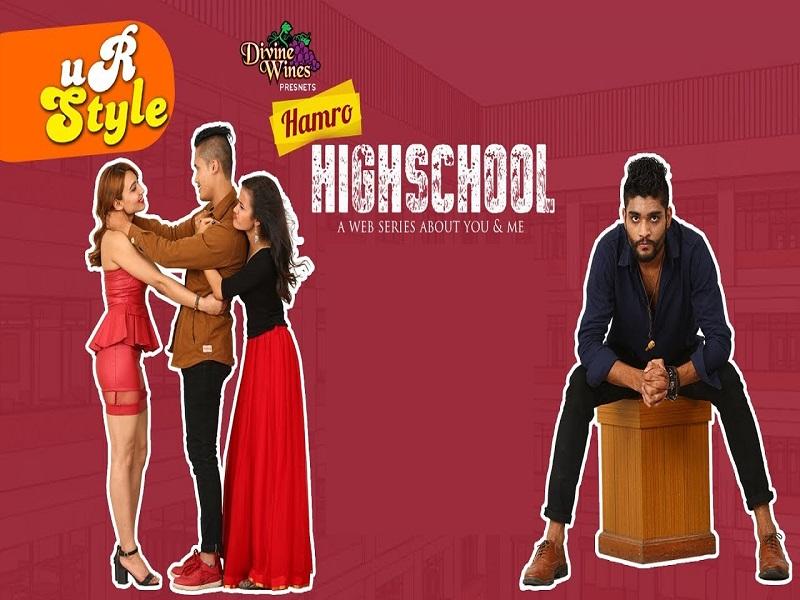 UR Style Highschool webseries