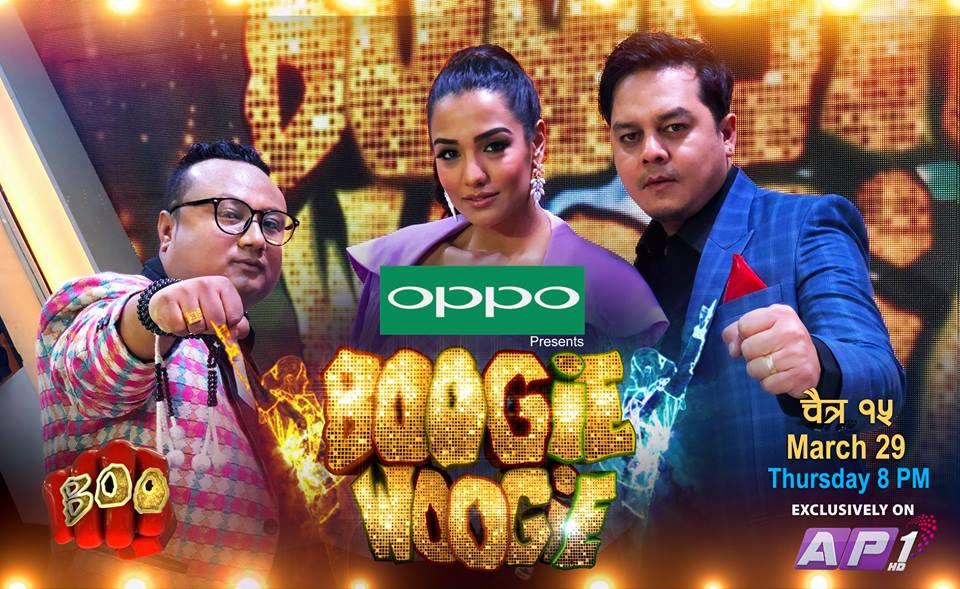 Boogie Woogie Show 2020