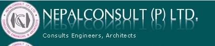 Nepal Consult consultancy logo
