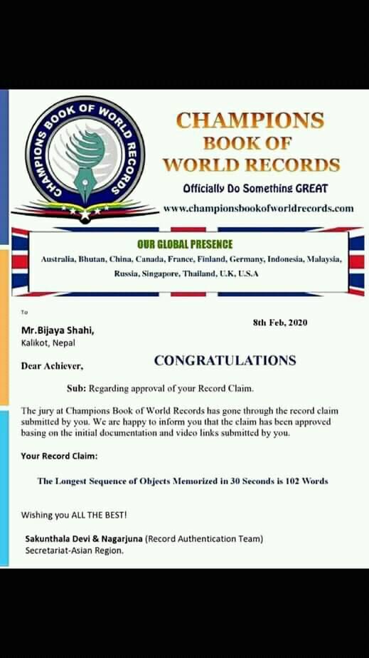 Bijay Shahi World Record