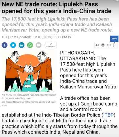 India and China Signed on Trade Agreement in 2015