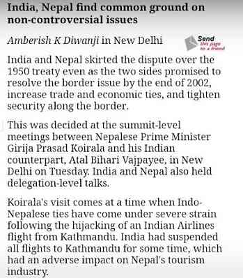 Nepal India border Issue by end of July 2000